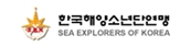 �ѱ��ؾ�ҳ�ܿ��� SEA EXPLORERS OF KOREA