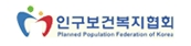 �α����Ǻ�����ȸ Planned Population Federation of Korea