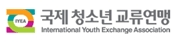 국제 청소년 교류연맹 Intermational Youth Exchange Association